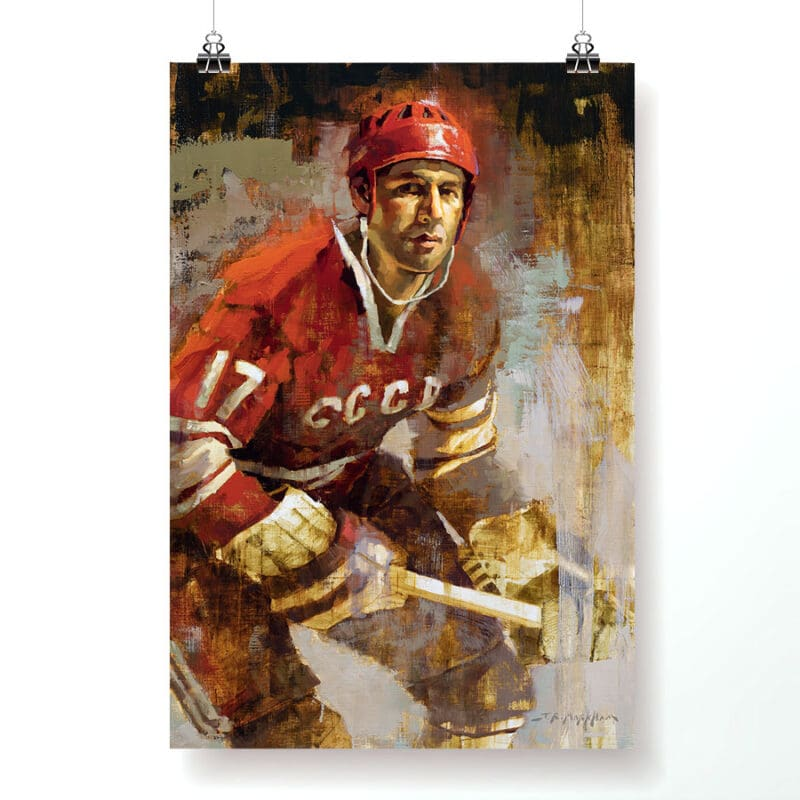 Valeri Kharlamov poster soviet hockey team summit series